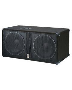 Yamaha SW 218 V Speaker